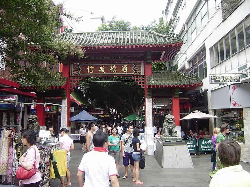 File:Chinatown Sydney.jpg