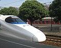 Chinese Bullet Train (3615674274).jpg