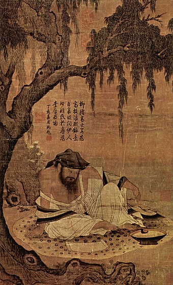 A Scholar in a Meadow, Chinese Song dynasty, 11th century. Chinesischer Maler des 11. Jahrhunderts (III) 001.jpg