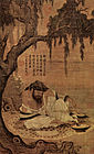 A long, portrait oriented painting of a bare-chested, bearded man sitting on a mat under a tree, reading.