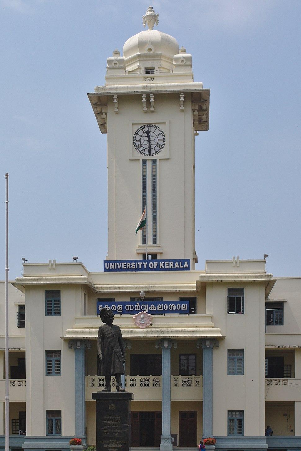 Chitra Tirunal Balarama Varma