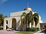 Christ the Saviour Orthodox Cathedral - Miami Lakes, Florida.JPG