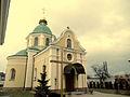 Church of St. Apostles Peter and Paul, Komarno.JPG