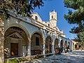 Church of Virgin Mary of Chrysopolitissa, Larnaca, Cyprus 18.jpg