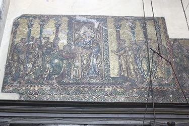Church of the Nativity wall mosaic 2010 4.jpg