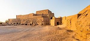 Narin Qal'eh - General view.