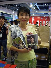 Claudia Mo in 2011 Hong Kong Book Fair.jpg