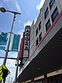 Cleveland, Central, 2018 - Agora Theatre and Ballroom, Euclid Avenue, Midtown, Cleveland, OH (27395582337).jpg