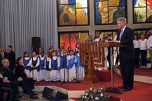 Beit HaNassi - Image: Clinton Menorah Ceremony