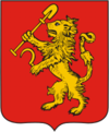 Coat of Arms (1851)
