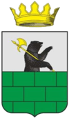 Coat of Arms of Lyubimvsky District of Yaroslavl oblast (2013).png