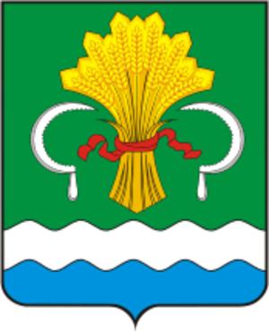 Mamadyshsky District - Image: Coat of Arms of Mamadysh rayon (Tatarstan)