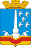 Coat of arms of اسلاویانسک-نا-کوبانی