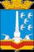 герб города Славянск-на-Кубани