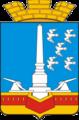 Coat of Arms of Slavyansk-na-Kubani (Krasnodar krai) (12-2006).png