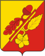 Coat of Arms of Ternovsky rayon (Voronezh oblast).png