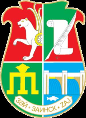 Zainsk - Image: Coat of Arms of Zainsk (Tatarstan)