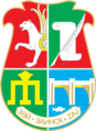 Coat of Arms of Zainsk (Tatarstan).png