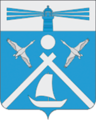 Coat of arms of Shoinskii selo of Nenetsia.png