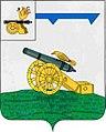 Coat of arms of Vyazma (2008).jpg