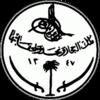 Coats of arms of Kingdom of Saudi Arabia 1932-1950.png