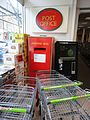 Cockermouth ... red box in the Co - op - CA13 167. (5975368640) (2).jpg