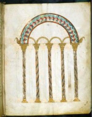 Codex Beneventanus - Folio 4 recto from the Codex Beneventanus, with a blank canon table.