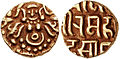 Coin of Mu'izz al-Din Muhammad in Delhi, India.jpg