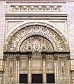 Coliseum Theatre Washington Heights south facade detail.jpg