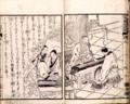 Confucius5.png