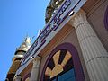Corn Palace summer 2016 08.jpg