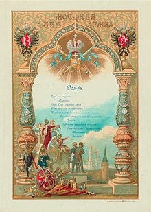 Coronation book. Dinner menu.jpeg