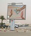 Corruption-Nouakchott.jpg