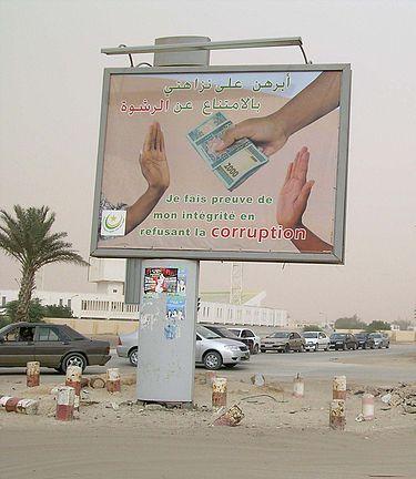 Korupsi merupakan salah satu contoh kasus yang dapat dianalisis dengan