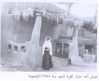 Ashdod - Courtyard of house in Isdud, about 1945