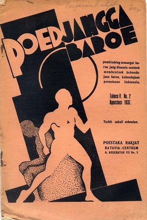 Poedjangga Baroe - Cover of August 1937 edition