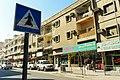 Crosswalk In Nepali Neighborhood (223196547).jpeg