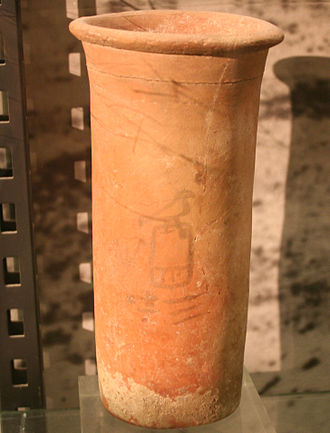 Ancient Egyptian pottery - Cylinder vessel made from marl clay, from the 1st dynasty