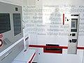 DB Video-Reisezentrum, innen in Hinterzarten 2.jpg