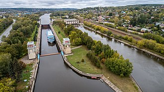 Moscow Canal - Image: DJI 0041d