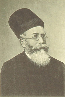 Image illustrative de l'article Dadabhai Naoroji