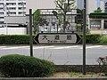 Daido-suji sign 2005-08-28.JPG