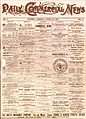 Daily Commercial News, Issue 1, 13th April 1891.jpg