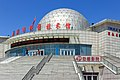 Daqing Science and Technology Museum front view (3).jpg