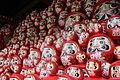 Daruma Dolls Osaka.JPG