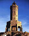Darwin Tower.jpg