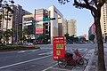 Dayi Road, Sanxia三峽大義路 - panoramio.jpg