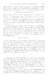 De Bernhard Riemann Mathematische Werke 031.png