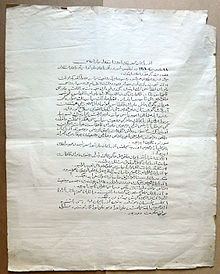 Declaration of independence of Azerbaijan in Azerbaijani.jpg