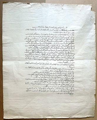 National symbols of Azerbaijan - Declaration of independence of Azerbaijan